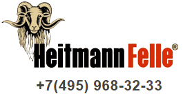 Heitmann-Felle.ru